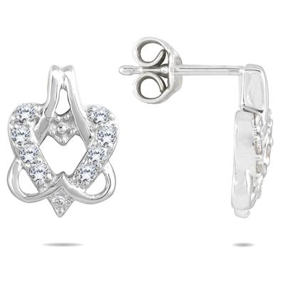 1/4 Diamond Heart Earrings in 10K White Gold