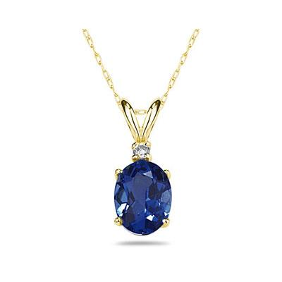 7X5mm Oval Sapphire and Diamond Stud Pendant in 14K Yellow Gold