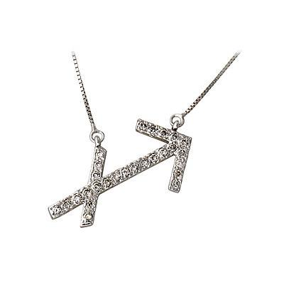 1/4 Carat Diamond Sagitarius Zodiac Pendant 14K White Gold (Nov 22 - Dec 21)
