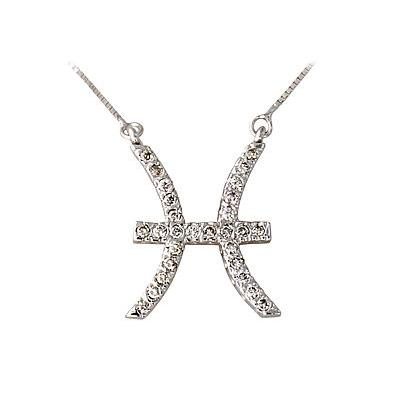 .48ctw Diamond Pisces Zodiac Pendant 14K White Gold (Feb 19 - Mar 20)
