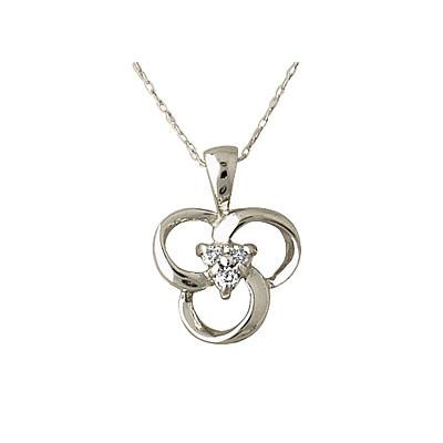 10-kt. White Gold Diamond Pendant