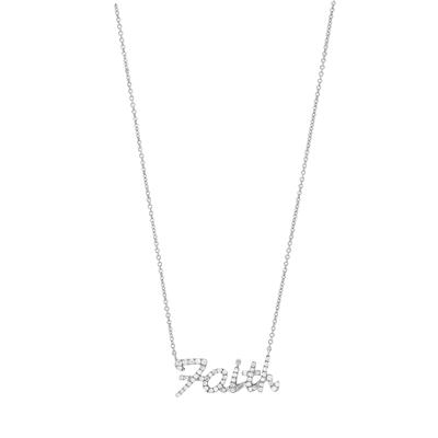 1/4 Carat Diamond FAITH Necklace in .925 Sterling Silver
