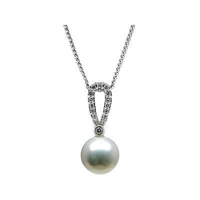 Natural Fresh Water Round Pearl & Diamond Pendant in 14kt White Gold