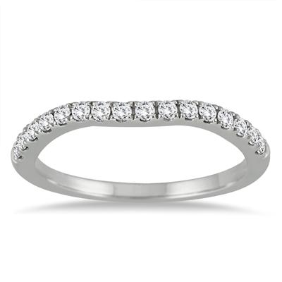 1/5 Carat Diamond Curved Wedding Band in 14K White Gold
