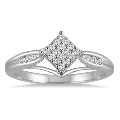 1/4 Carat Diamond Princess Cluster Ring in 14K White Gold