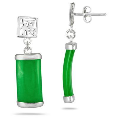All Natural Green Jade Earrings in .925 Sterling Silver