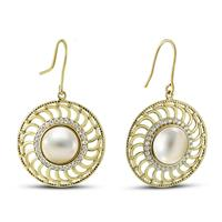 15MM Cultured Pearl Chloe Earrings in Gold Plated Brass