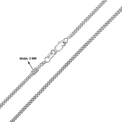 14k White Gold 2mm Diamond Cut Gourmette Chain with Lobster Clasp - 20 Inch