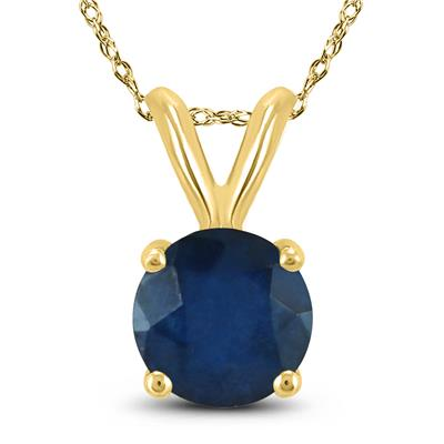 14K Yellow Gold 4MM Round Sapphire Pendant