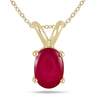 All-Natural Genuine 7x5 mm, Oval Ruby pendant set in 14k Yellow gold