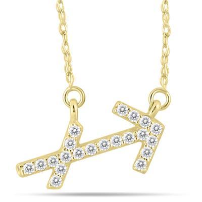 1/6 Carat TW Diamond Sagitarius Zodiac Pendant 10K Yellow Gold