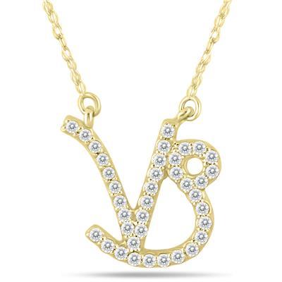 1/3 Carat TW Diamond Capricorn Zodiac Pendant 10K Yellow Gold