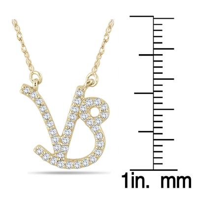 1/3 Carat TW Diamond Capricorn Zodiac Pendant 10K Yellow Gold