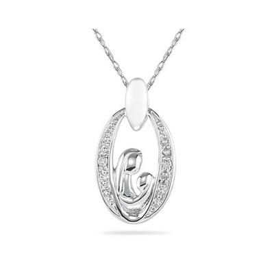Mother and Baby Diamond Pendant 14K White Gold