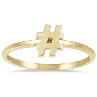 Stackable Hashtag Ring in 14k Yellow Gold