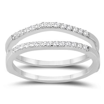 1/4 Carat TW Diamond Insert Ring in 10K White Gold