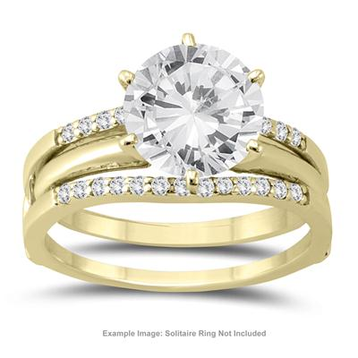 1/4 Carat TW Diamond Insert Ring in 10K Yellow Gold