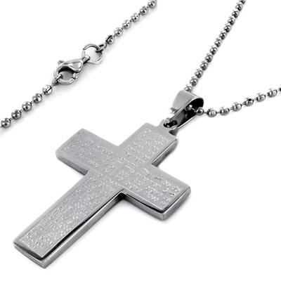 Stainless Steel Lords Prayer Cross Necklace